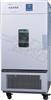 LRH-250CB低温培养箱(低温保存箱)