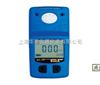 S10ENNIX红外二氧化碳报警仪GS10
