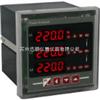 SPC520三相电能表