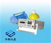 HD-2003HD-2003活性炭吸附测氡仪