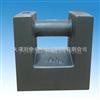 HZ-5KGM1等级砝码,天津5公斤电子秤砝码【天津宏中砝码制造】