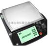 DJI电子秤,多功能电子秤,6公斤触摸屏电子秤