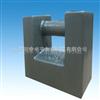 HZ-10KGM1等级砝码,新疆10公斤标准砝码(天津宏中砝码厂)