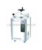 LDZX-50KBS上海申安内循环压力蒸汽灭菌器 50立升不锈钢立式压力蒸汽灭菌器 LDZX-50KBS手轮式灭菌器