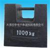 HZ-10KGM2等级砝码,江苏100公斤电子秤砝码//标准砝码全球销售//