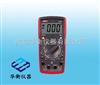 UT39CUT39C通用型数字万用表
