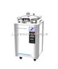 LDZX-50FBS申安不锈钢压力蒸汽灭菌器 翻盖型立式压力蒸汽来灭菌器 LDZX-50FBS灭菌器上海厂价销售