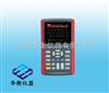 UTD1025CL手持式数字存储示波器