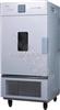 恒温恒湿箱系列-平衡式控制