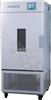 恒温恒湿箱-可程式触摸屏