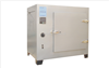 DHG-9623BS-Ⅲ电热式恒温鼓风干燥箱(5-500℃)