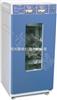恒温恒湿箱-经济型/专业型