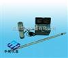 FD-3025AFD-3025A定向γ辐射仪