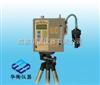 FCC-3000GFCC-3000G防爆个体粉尘采样器