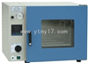 DZF-6030B真空干燥箱 烘箱 真空箱(生物专用)DZF系列