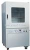 DZF-6090真空干燥箱 烘箱 真空箱 真空烘箱DZF系列