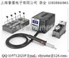JBC代理商 JBC JT-2A JBC JT2A 上海誉星电子有限公司西班牙 JBC 热风返修台 JT-2A JBC JT2A 热风拆焊台