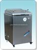 YM50B不锈钢立式蒸汽消毒器 上海三申50L压力蒸汽灭菌器 YM50B自动控水型灭菌器