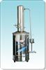 DZ10上海三申电热蒸馏水器 DZ10不锈钢蒸馏水器 普通型蒸馏水器