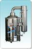 DZ20上海三申不锈钢蒸馏水器 DZ20电热蒸馏水器 20L不锈钢电热蒸馏水器