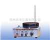 H97A恒温磁力搅拌器