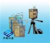 FCC-1500DFCC-1500D防爆大气采样器