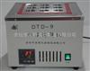 DTD-9恒温消解仪