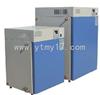 GHP-9270隔水式培養箱