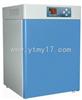 DHP-9162电热恒温培养箱 恒温箱