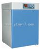 DHP-9272电热恒温培养箱 恒温箱