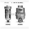 -SMC洁净室用排气洁净器价格和优惠,CQ2B32-100DC