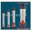LZB-S/SD/SL塑料管转子流量计