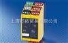 G1502SIFM安全继电器,德国IFM继电器