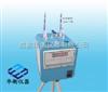 EP-24LEP-24L微电脑恒流自动连续环境空气采样器