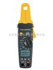 HAD-DT-3370.5英寸小钳口钳型表 小钳口钳型表 钳型表