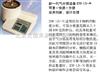BXS16-200LS-N粒度分析仪 空气喷射塞式粒度检测仪 粒度测量仪