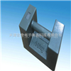 HZ20公斤铸铁砝码,江苏20公斤电子秤砝码【天津20公斤手提砝码】