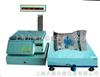TM-Aa-1f打印条码秤,立杆条码秤,超市条码秤,
