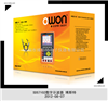 hds1022m-n供应OWON利利普手持数字存储示波器HDS1022M-N