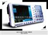 sds7102供应示波器 OWON示波器 SDS7102V数字示波器