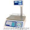 JCP全国供应电子打印秤,精密电子打印秤,计数型电子打印称【价格】?