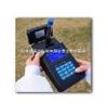 直读式氨氮测定仪 精巧便携型 5B-2N 0.02~30mg/L