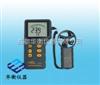 AR836+AR836+分體式風速計