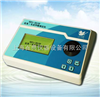 GDYJ-201SP皮革·毛皮甲醛测定仪
