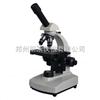 XSP-1CA生物显微镜