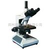 XSP-8CA-V生物显微镜