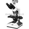 XSP-8CA-C生物显微镜