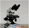 XSP-200B偏光显微镜