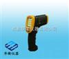 AR972AR972智能测温仪