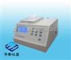 CJ-HLC300CJ-HLC300空气粒子计数器